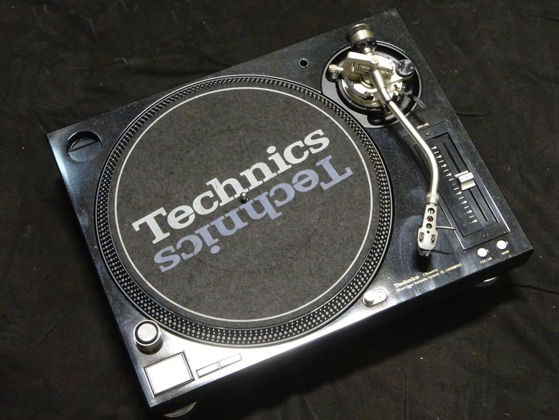 Technics SL-1210m5G